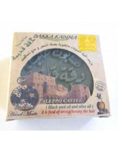 Savon d'Alep à l'huile d'olive et huile de nigelle 120 g  Visage et Corps