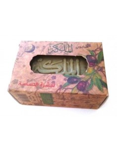 Savon d'Alep artisanal handmade 150 g  Savon d' Alep artisanal