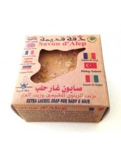 Savon d'Alep à 22% d'huile de baies de laurier 200 g  Savon d' Alep artisanal
