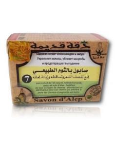 Savon d'Alep hydratant anti-chute aux extraits de cactus peau et cheveux