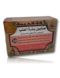 Savon d'Alep à l'huile de pépins de raisins