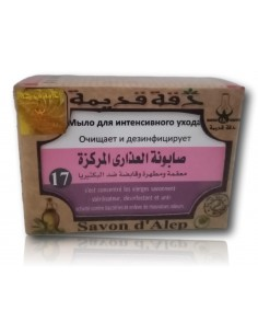 Savon d'Alep spécial toilette intime
