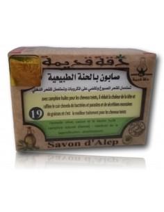 Savon d'Alep aux extraits de cactus