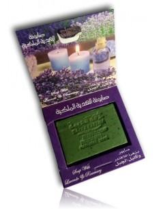 Savon d'Alep premium à l'huile de lavande et romarin 150 g