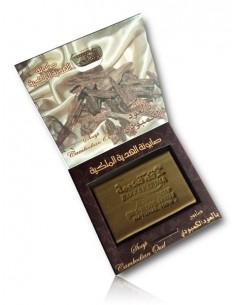 Savon d'Alep premium aux extraits d'oud du Cambodge 150 g